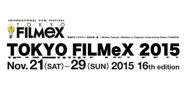 TOKYO FILMeX 2015 Logo