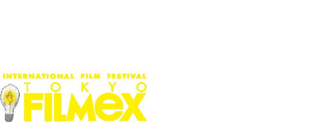 TOKYO FILMeX 2016 Logo