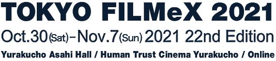 TOKYO FILMeX 2021 Logo