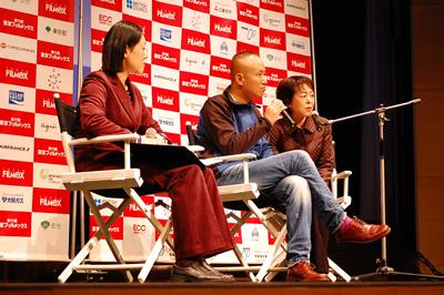 https://filmex.jp/dailynews2010/1123tm_3.jpg